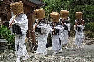 Komusō - Komusō