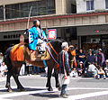 Daimyo in 2006 Aizu parade.JPG