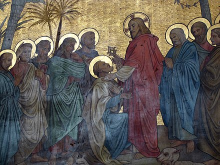Jesus' commission to Saint Peter DambachVille StEtienne 14.JPG
