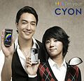 Daniel Henney and Na Yeon Choi.jpg