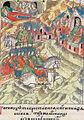 Death of Agnes of Germany, Iziaslav II of Kiev's 1st wife; March of Iziaslav to Karachev.jpg