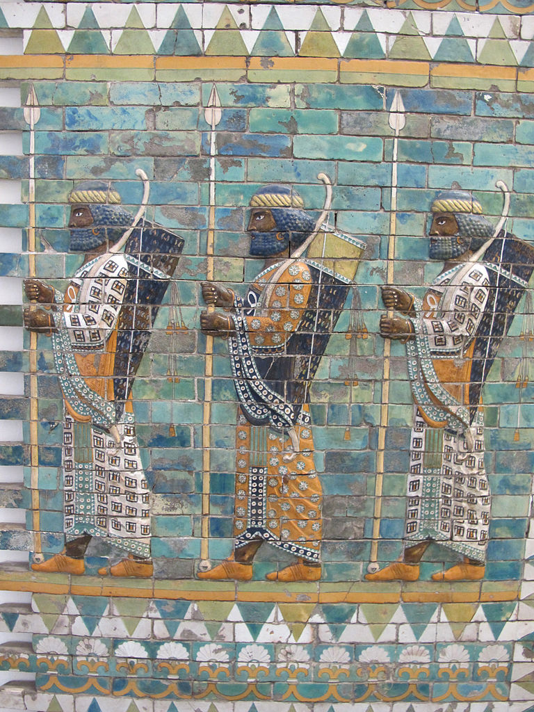 File decorazione palazziale achemenide 521 486 ac da for Decorazione wikipedia