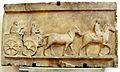 Dedeagach - Shapladere in Maritsa delta area - Thracian monumental slab 500 BC.jpg