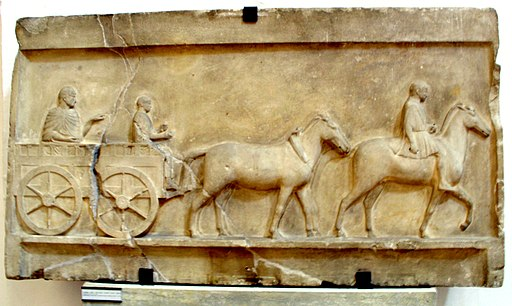 Dedeagach - Shapladere in Maritsa delta area - Thracian monumental slab 500 BC