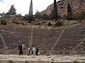 Delphi 038.jpg