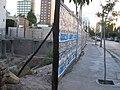 Demolished Struct.... - panoramio.jpg