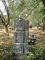 Denkmal Elefantenrelikte im Zoo Park von Windhoek 01.jpg