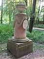 Denkmal des Erstgeborenen (2).jpg