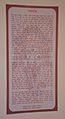 Description Panel - Bengali - Exhibition Ganapati - ABC Hall - Indian Museum - Kolkata 2015-09-26 3863.JPG