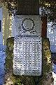 Detail of plaque of World War II memorial in Kamenice, Jihlava District.jpg