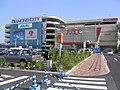 Diamond City ARURU 2005 - panoramio.jpg