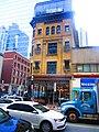 Dineen building, 2016 04 20 (2).JPG - panoramio.jpg