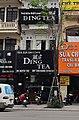 Ding Tea, 306 Nguyen Trai, Thanh Xuan District, Hanoi, Vietnam (01).jpg