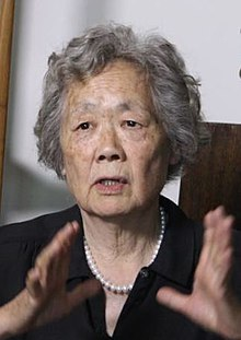 Ding Zilin, 2014 (cropped).jpg