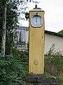 Disused petrol pump, Portinnisherrich, Argyll - geograph.org.uk - 51803.jpg