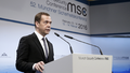 Dmitry Medvedev said at the Munich Conference 2016 06.png