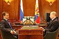 Dmitry Medvedev with Vladimir Putin-2.jpg