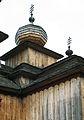 Dobroslava cerkva 1ab.jpg