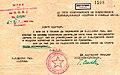 Dokument na Bregalnicko-strumickiot korpus, 1944-1945.jpg