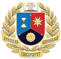 Герб університету