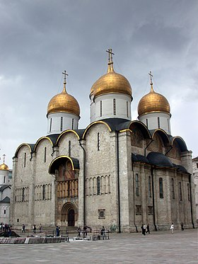 Image illustrative de l'article Cathédrale de la Dormition de Moscou