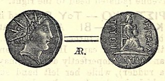 Aristarchus of Colchis - A drachm of Aristarchus as reproduced in Koehne, B., NC 17 (1877).