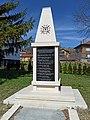 Dragovishtitsa Sofia Province war memorial 3.jpg