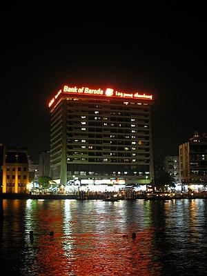 Bank of Baroda at night, at Dubai Creek.