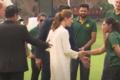 Duchess of Cambridge Pakistan Tour 2019.png