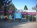 Dushanbe zoo - panoramio.jpg