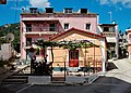 Dwelling houses Benitses Corfu 3156.jpg