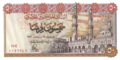 EGP 50 Piastres 1976 (Front).png