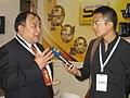 ETTV News interviewing Tom Hsu 20081016.jpg