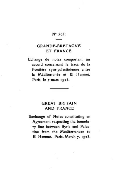 Fileexchange Of Notes Constituting An Agreement Between The British
