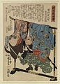 Ebiya Rinnosuke - Seichu gishi den - Walters 9546.jpg