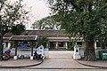 Ecole Primaire LPrabang 3264.jpg