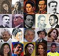 Ecuadorian mosaic.jpg