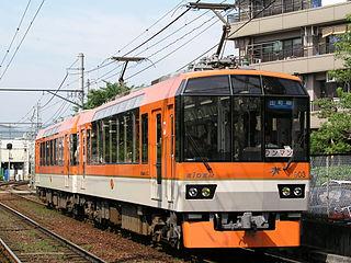 Eizan Electric Railway