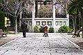 El parque1.jpg