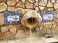 Elisha Spring Fountain 02.jpg