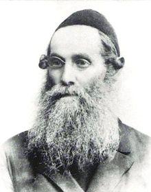 """האדר""""ת - הרב אליהו דוד רבינוביץ' תאומים"""
