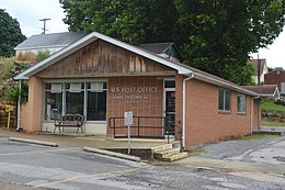 Elizabethtown post office 62931.jpg