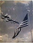 Ellington Field - 43E Classbook cover.jpg
