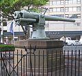 Emden-gun-3.jpg