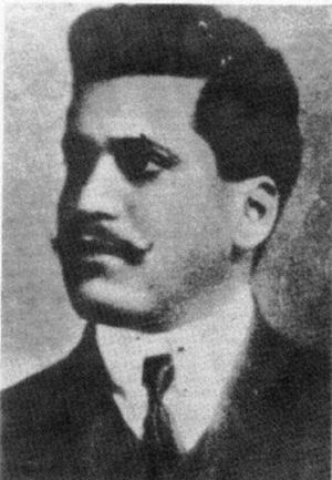 Enrique Flores Magón - Image: Enrique Flores Magon