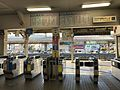 Entrance of Nishi-Hiroshima Station.jpg