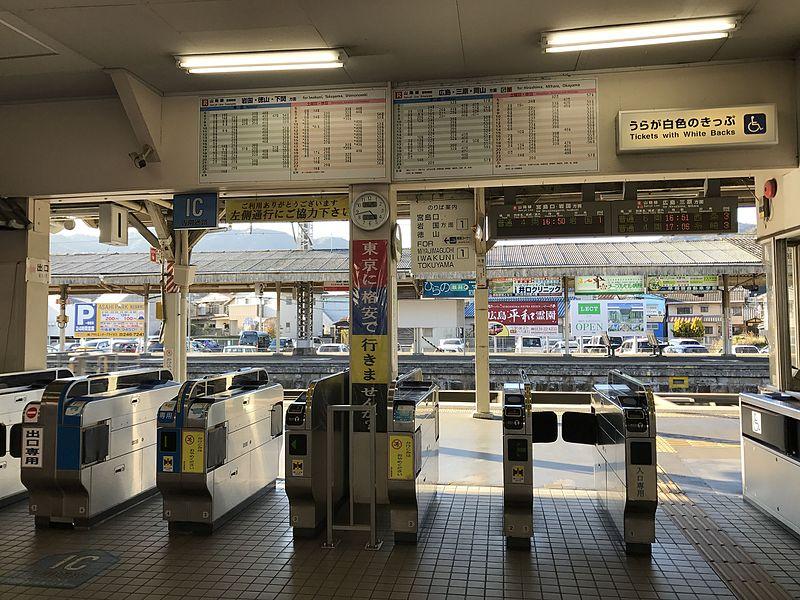 File:Entrance of Nishi-Hiroshima Station.jpg