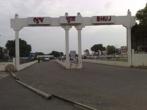 Bhuj railway station - Image: Entrance to Bhuj railway station