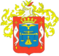 Escudo regional Piura.png