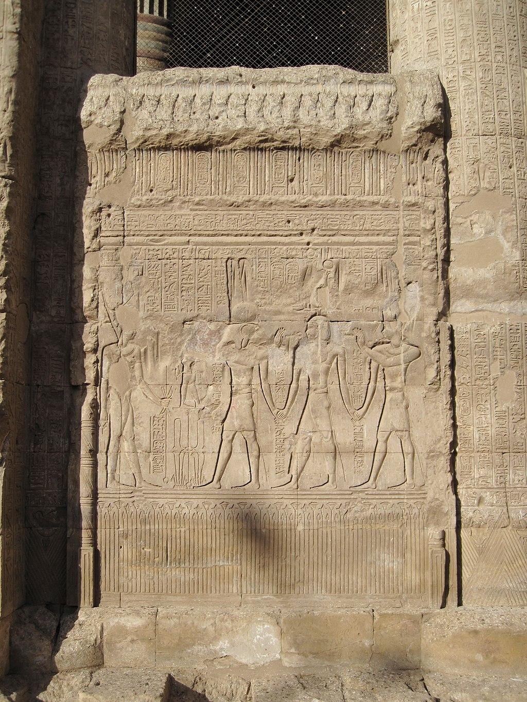 Esna Tempel 14